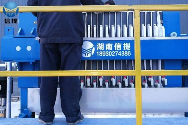 陕西蜀羊防水材料有限公司