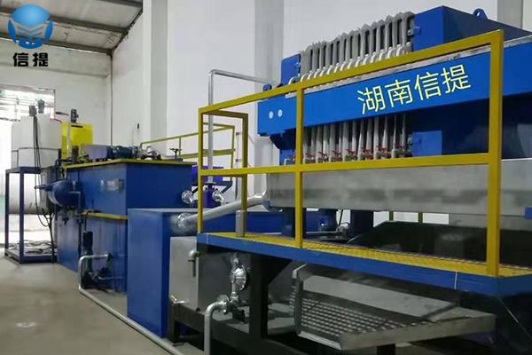 废水处理设备施工现场